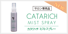 CATARICH Mist Spray
