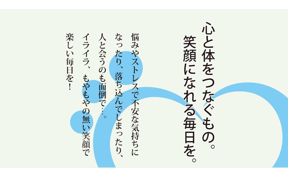 若源HPb_08