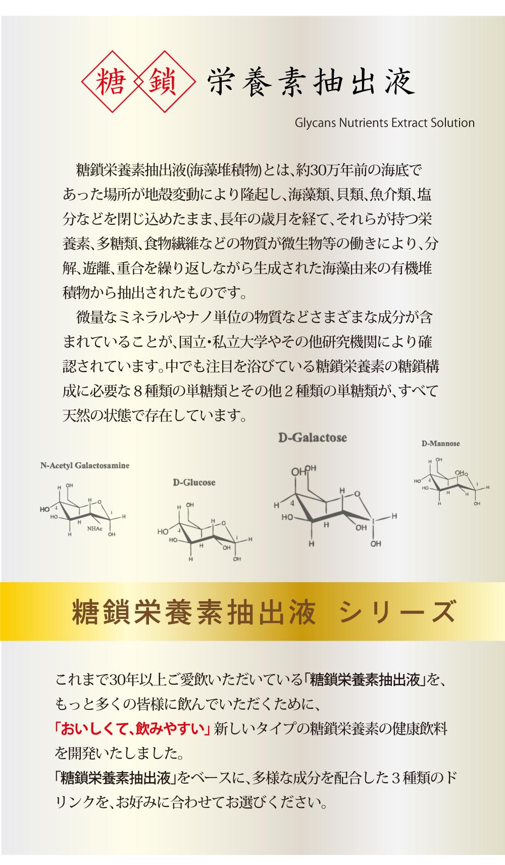 若源HP_06