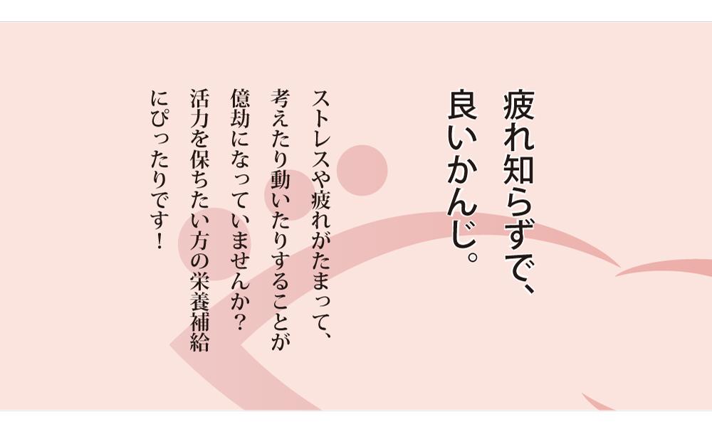 若源HPb_06